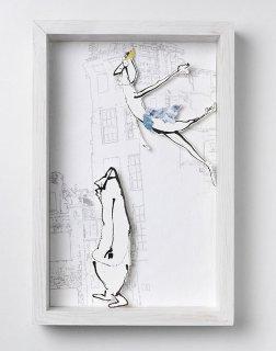 Kunstspringer, Kadie  Schmidt-Hackenberg