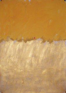 Farbnote, Joern Schlund