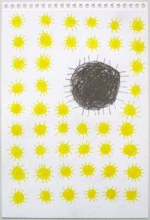 Sonnen, Friedrich Fröhlich