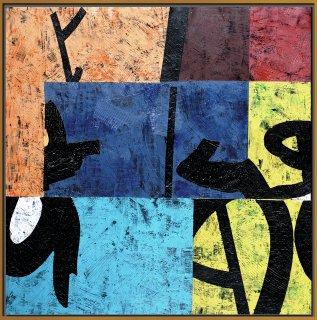 sieben - fünf, Henri Gerds