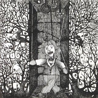 Zeichnung Nr. 50, Michael Schmidt