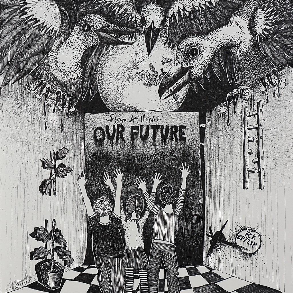 Our Future, Michael Schmidt
