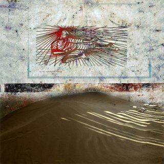 galerie ki son fu.detail 1, Karl Dieter Schaller